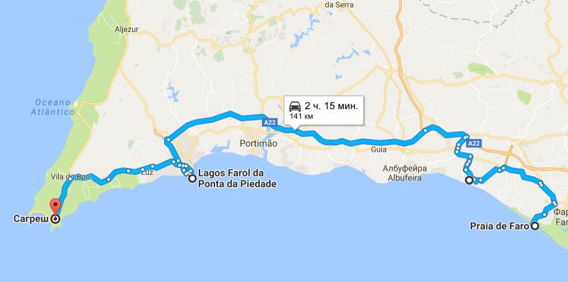 Португалия день 2. Пляжи Алгарви 1