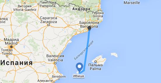 Маршрут Barcelona – Ibiza