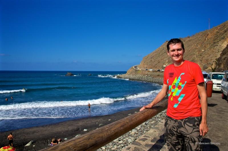 Скалистый Север Тенерифе