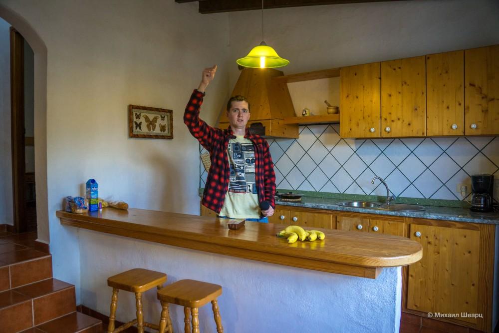 Командую на кухне