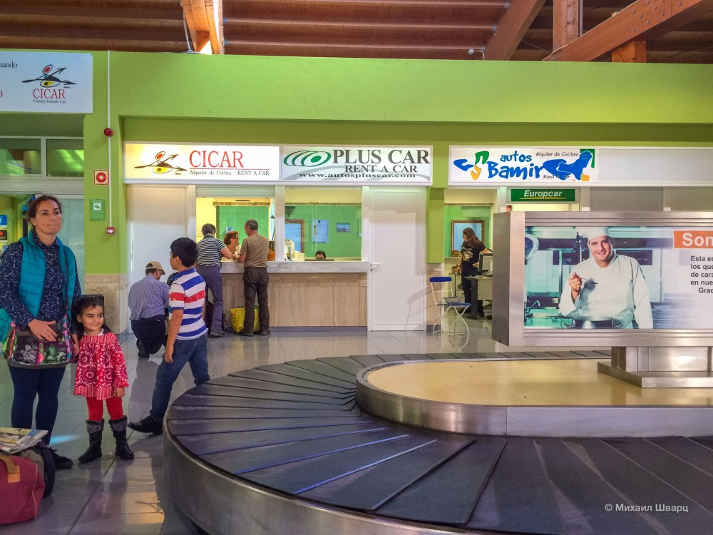 Прокатные конторы в аэропорту Эль Иерро