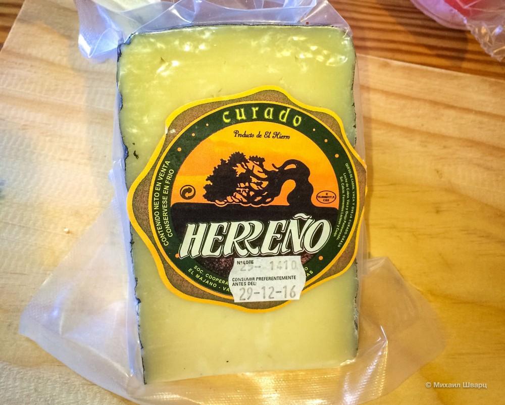 Местный сыр Эрейно