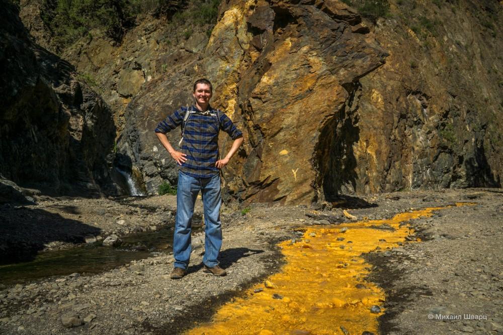 Желтая речка