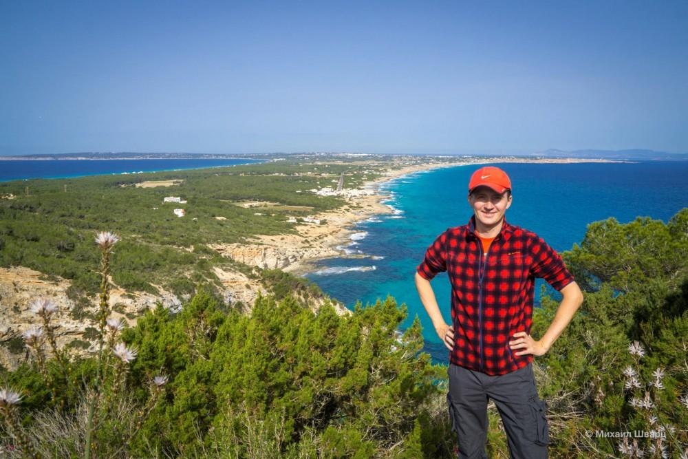 Смотровая на острове Форментера
