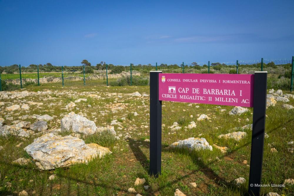 Раскопки на мысе Барбариа
