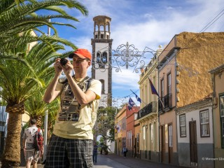 Че там в Санта Круз де Тенерифе?
