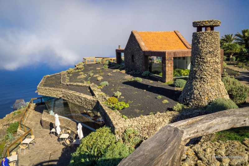 Смотровая площадка Сесара Манрике на острове Эль Иерро