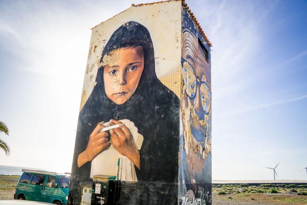 Граффити во дворе