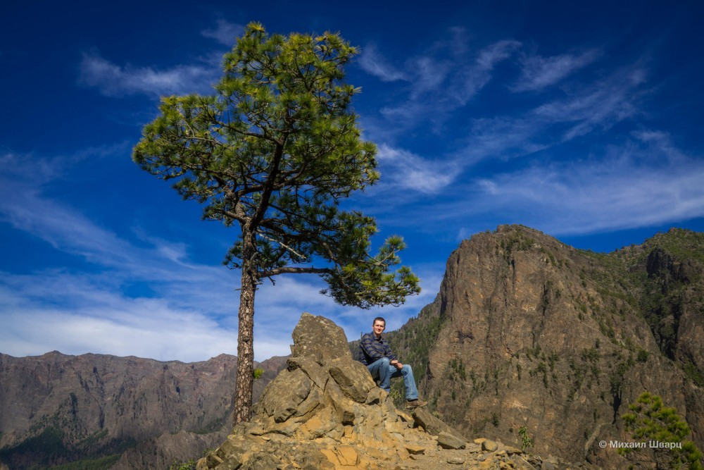 При подъеме на гору Bejenado