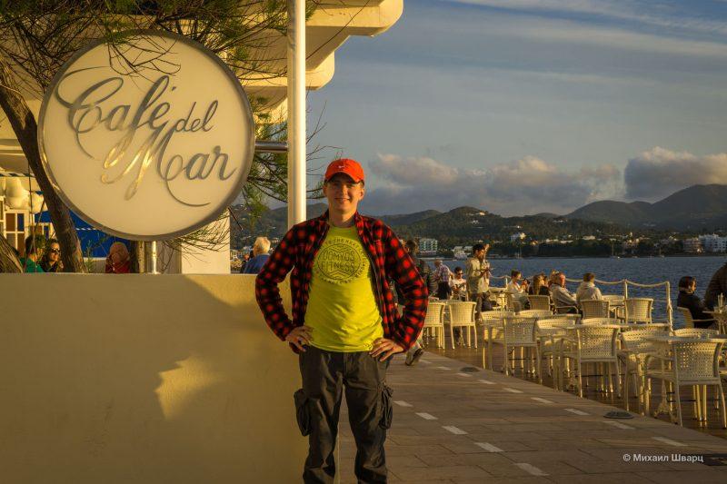 Закат в легендарном Cafe del Mar