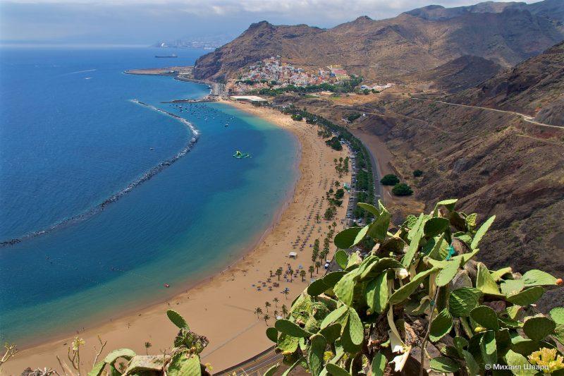 Мирадор на пляж Тереситас и деревню Сан Андрес