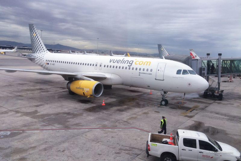 Самолетик Vueling