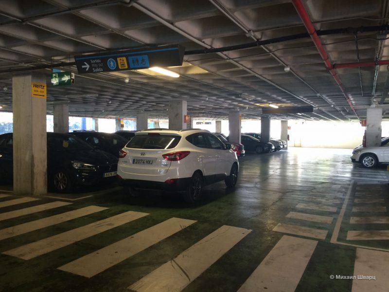 Подземная парковка, куда нужно сдавать авто