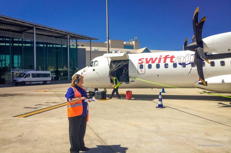 Наш самолетик