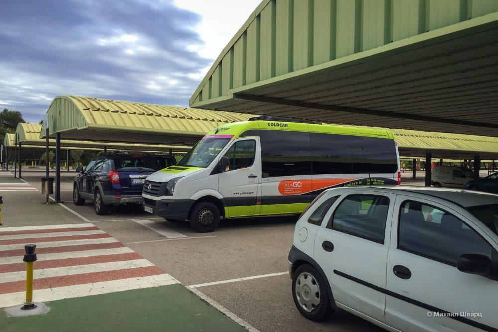 Автобус из аэропорта до офиса