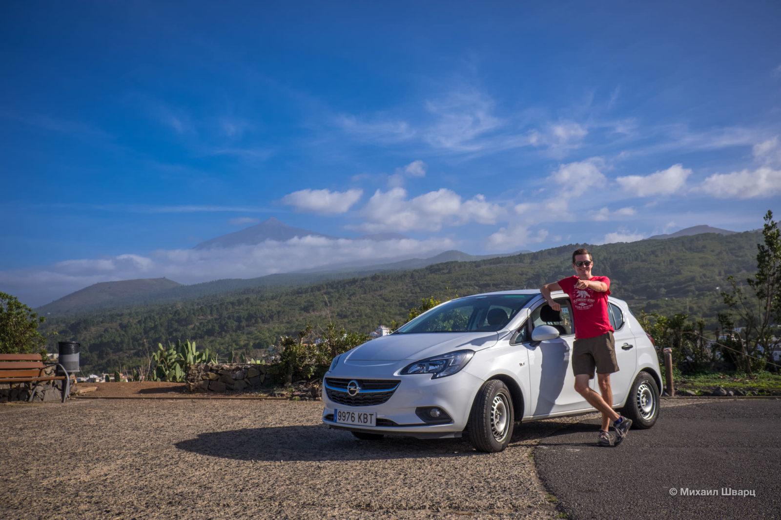 Opel Corsa Pluscar