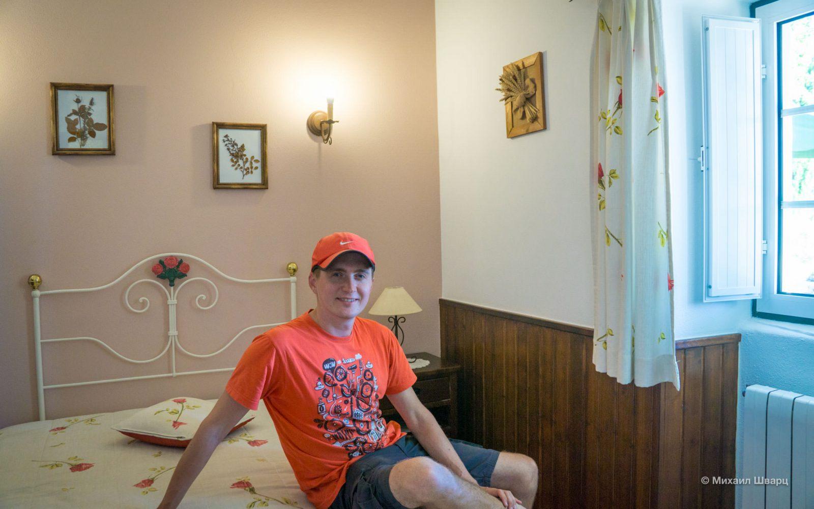 Милая комната