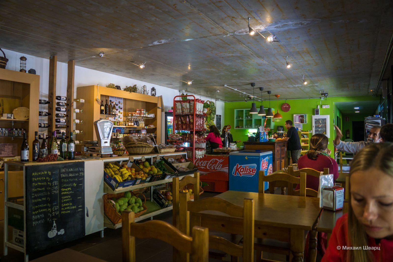 Кафе и магазин