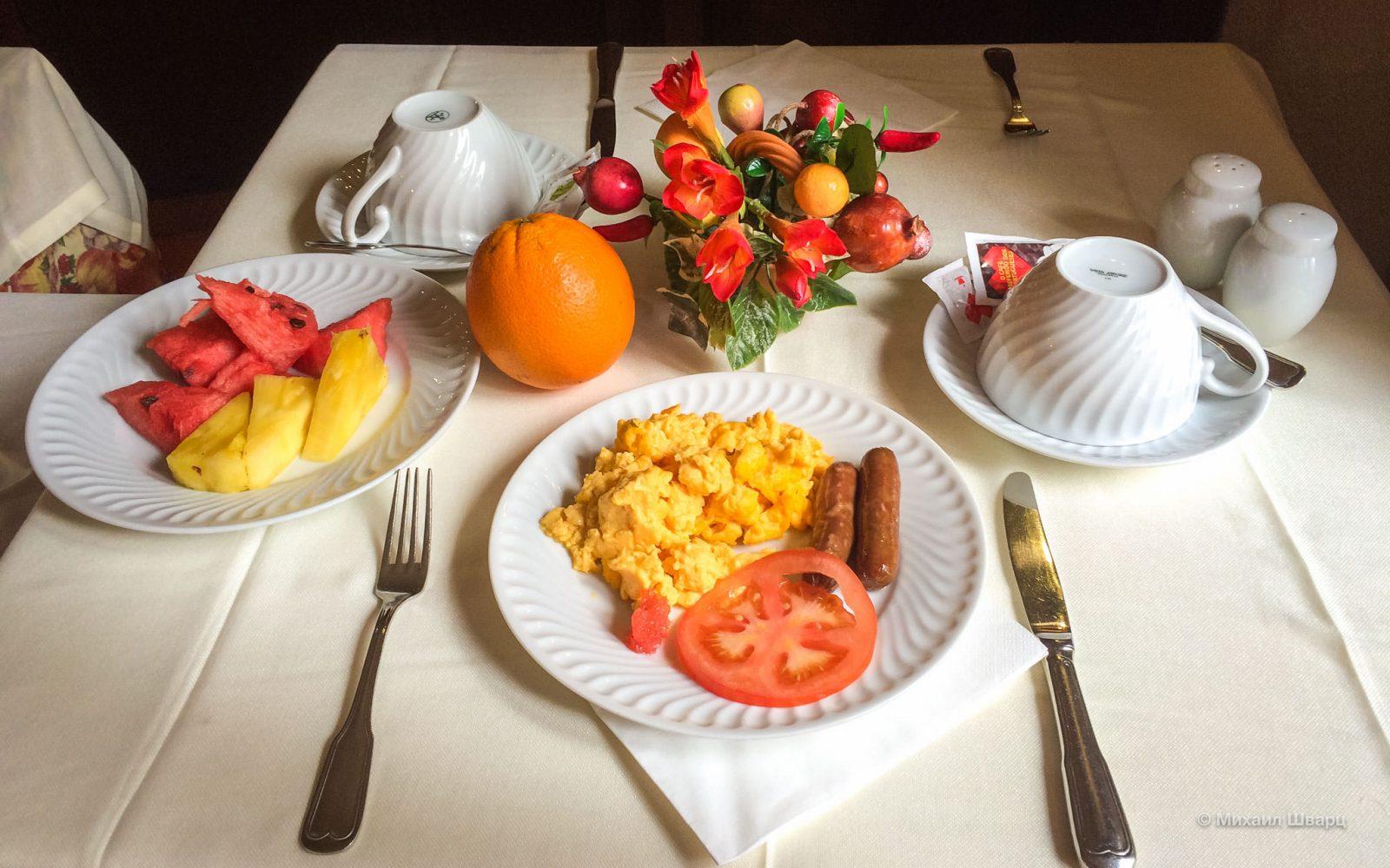 Завтракаю