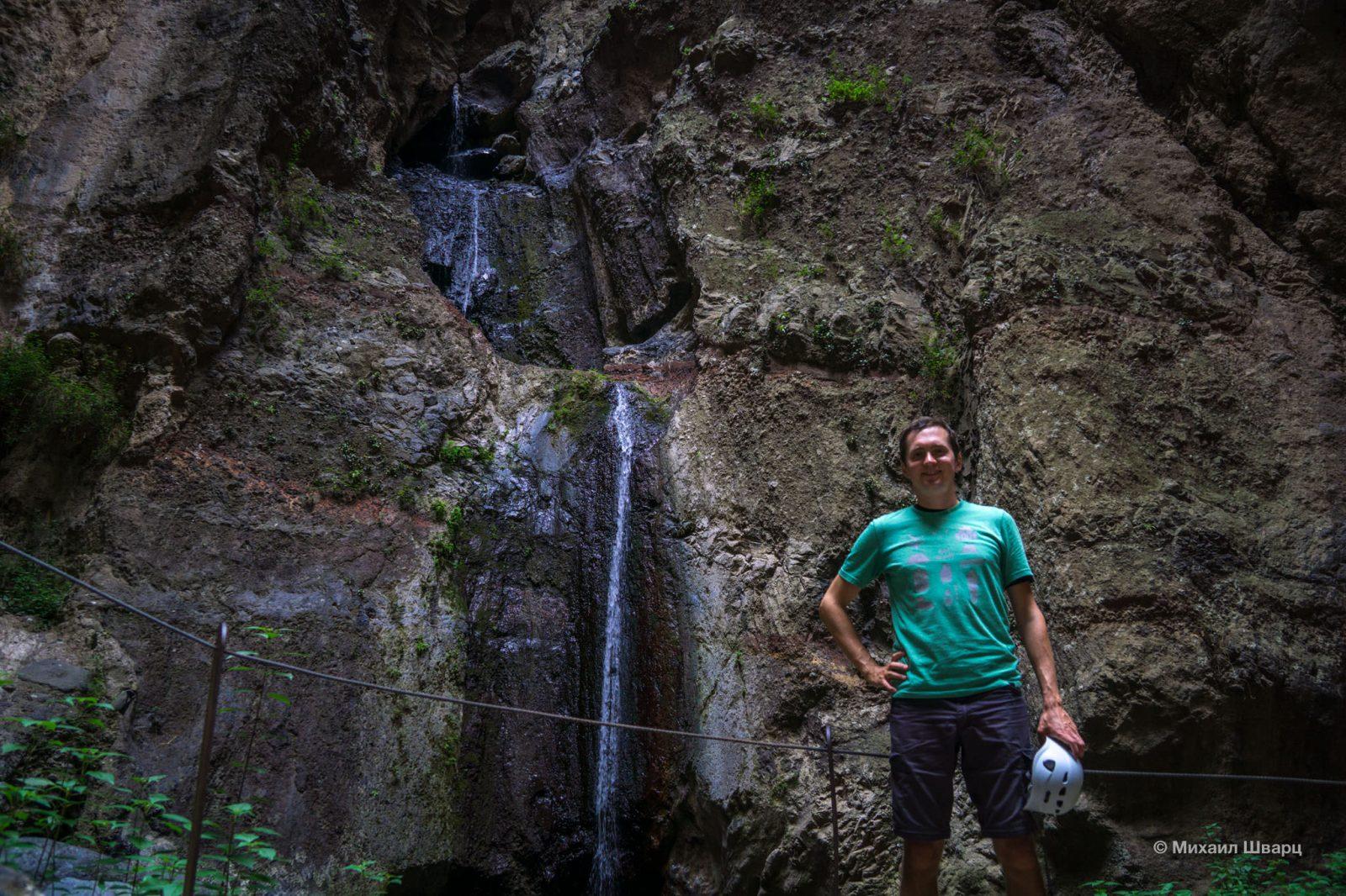 Водопад высотой 80 м