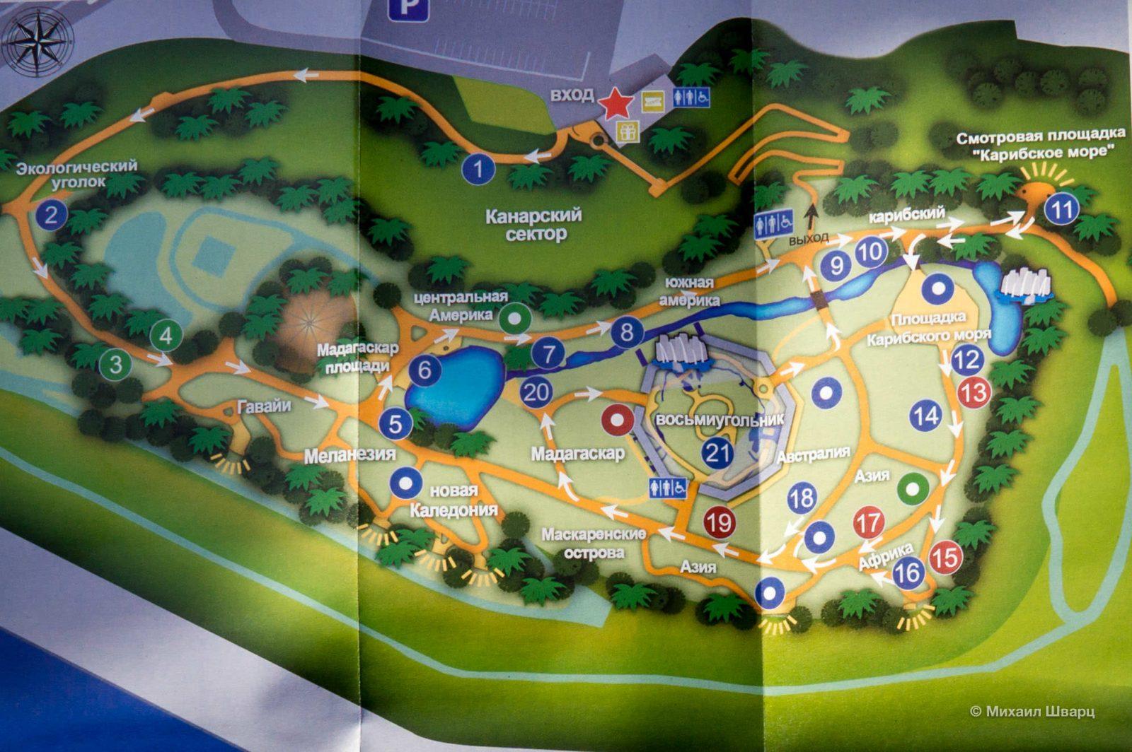 Схема парка Palmetum