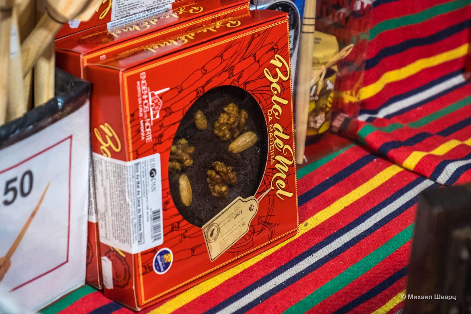 Bolo de mel de cana – медовый торт из тростника