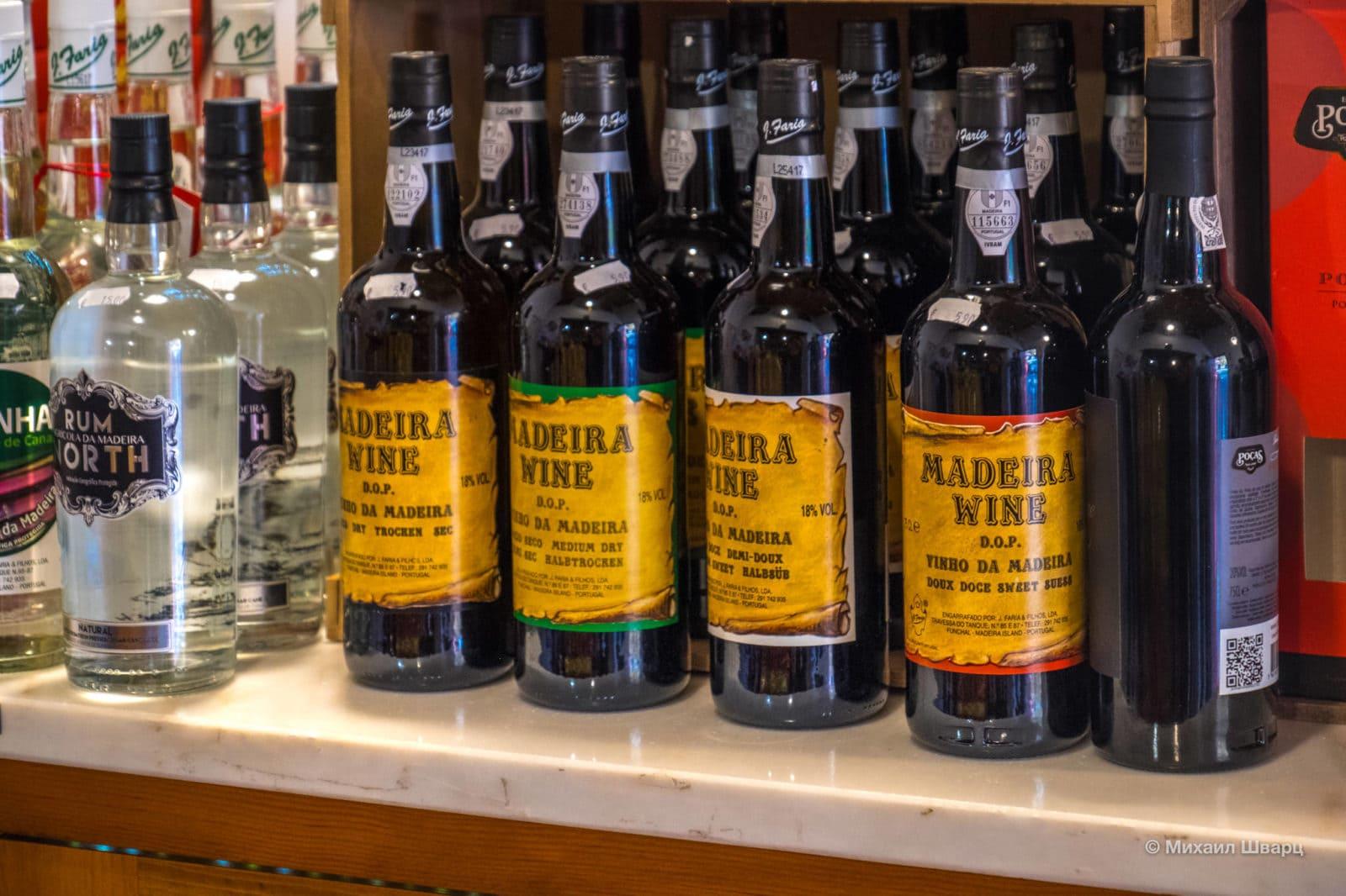 Вино MADEIRA