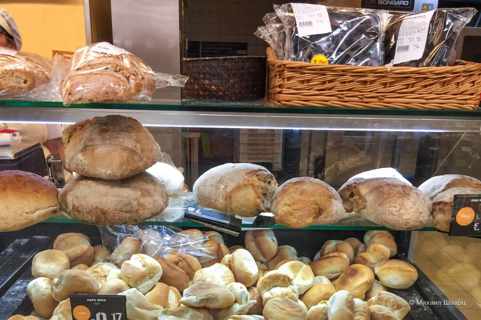 Домашний хлеб Мадейры (Pão de Casa)