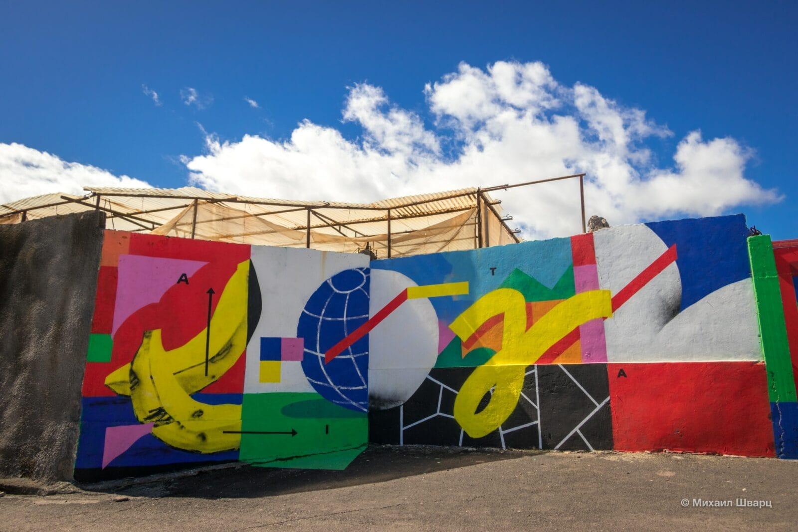 Граффити рядом с маяком