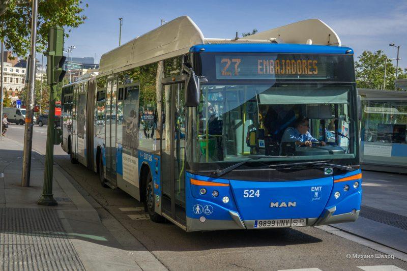 Мадридский автобус
