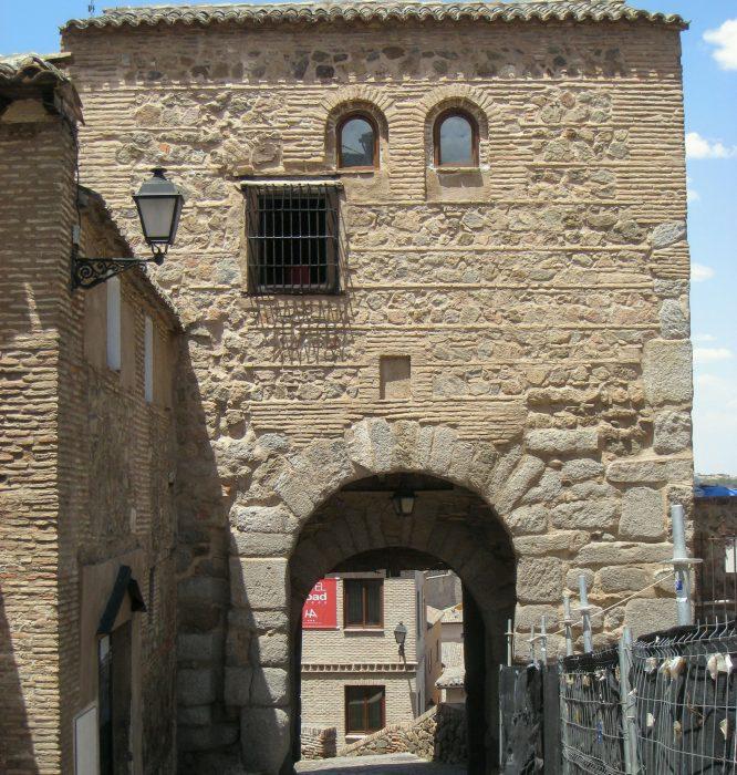 Пуэрта-де-Вальмардон (Puerta de Valmardón)
