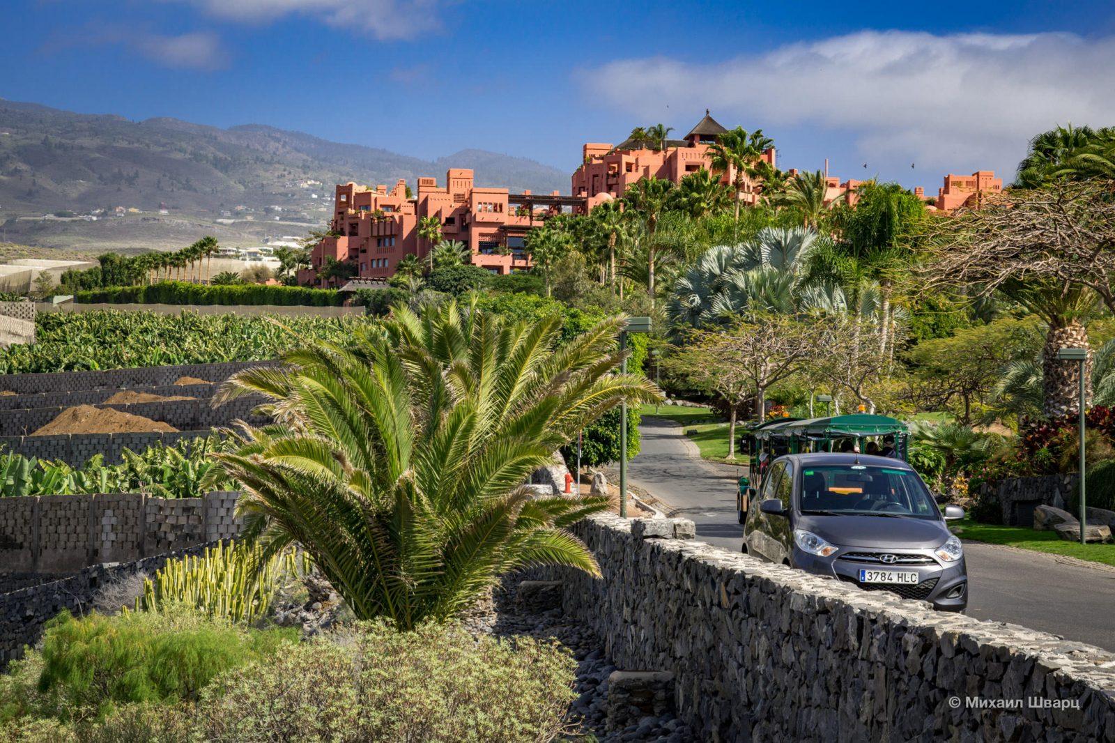 Отель Las Terrazas de Abama 5*