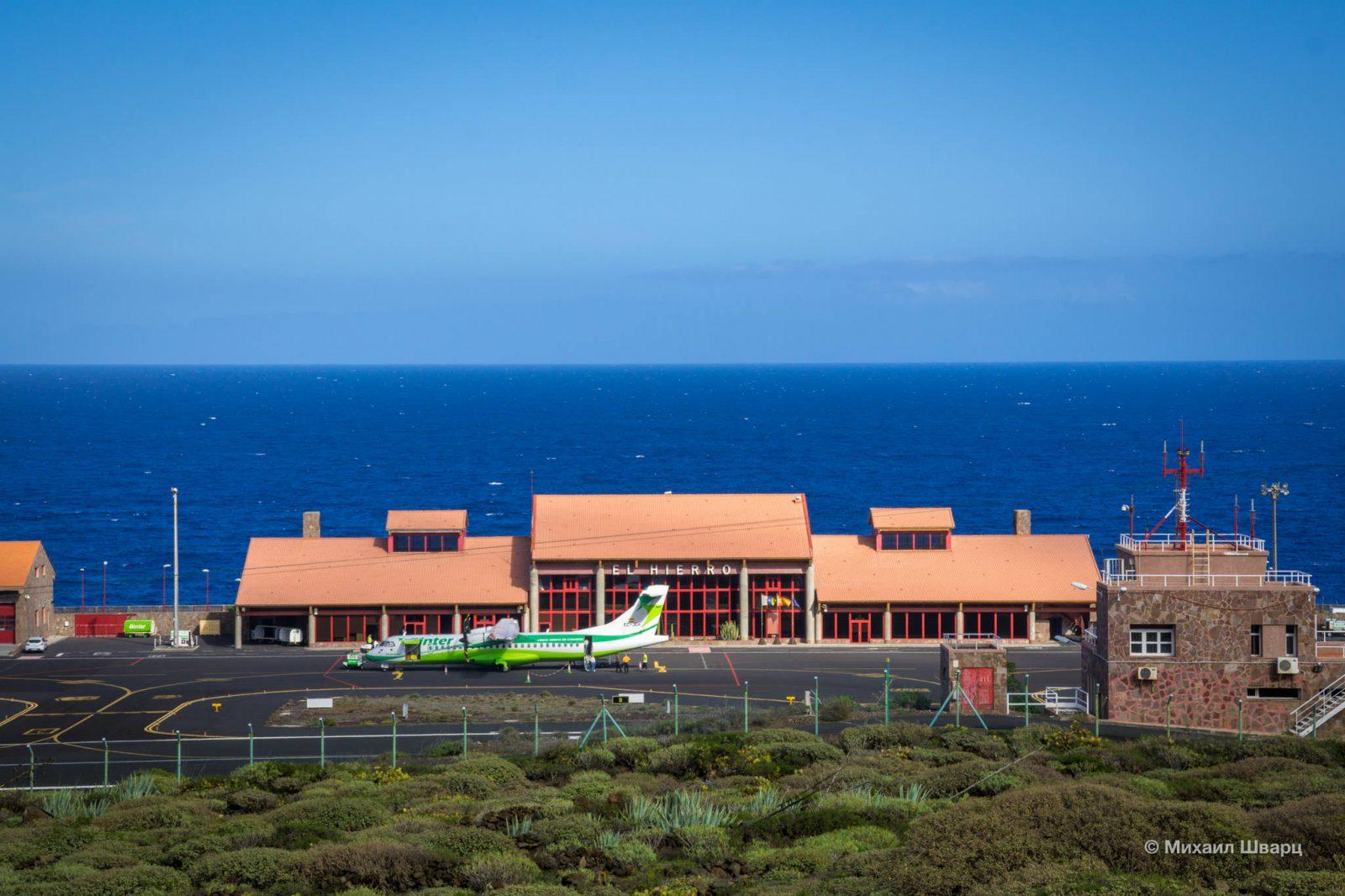 Аэропорт Эль-Йерро