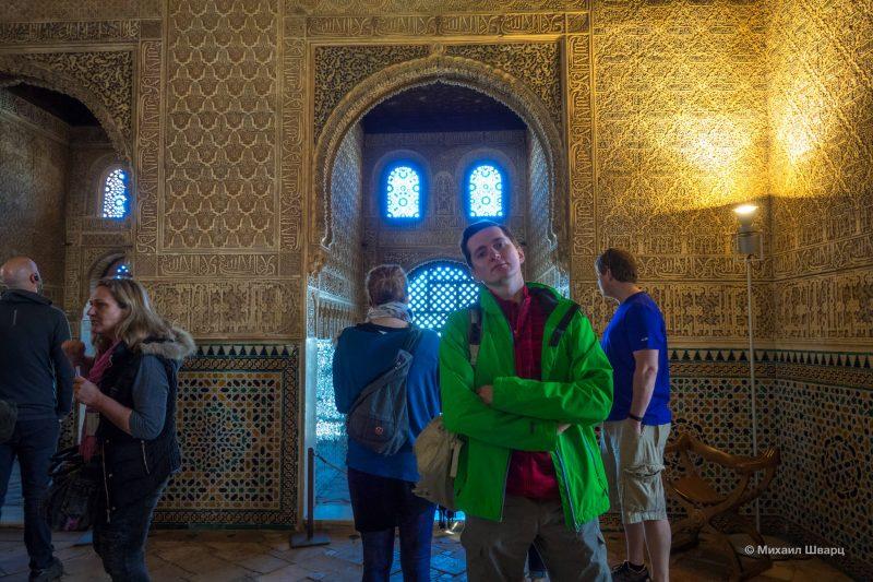 Во дворце Комарес