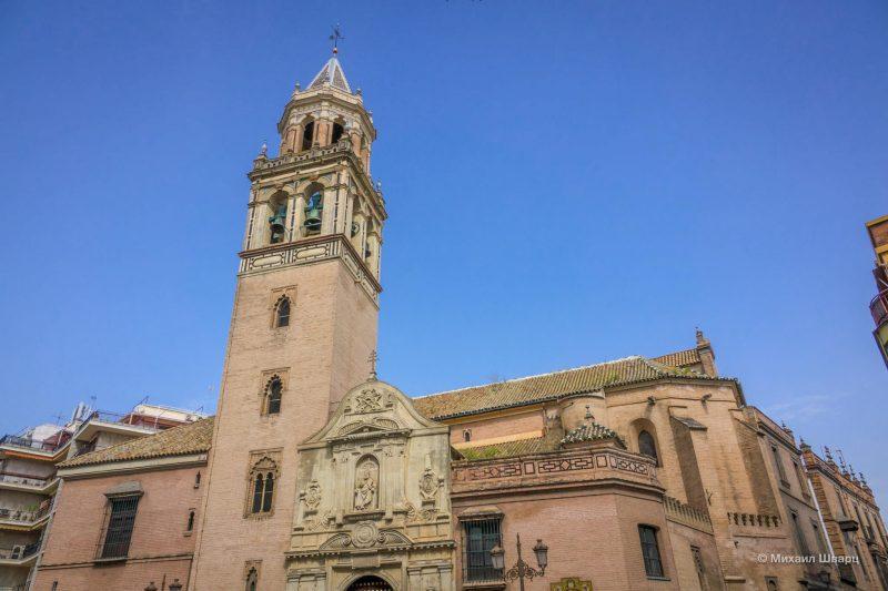 Церковь Сан-Педро (Iglesia de San Pedro)