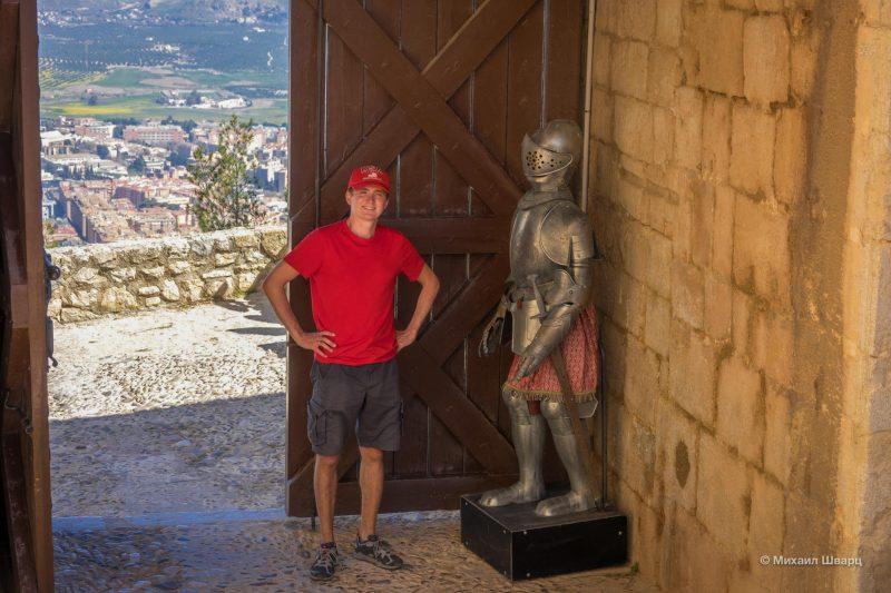 Рыцарь у входа