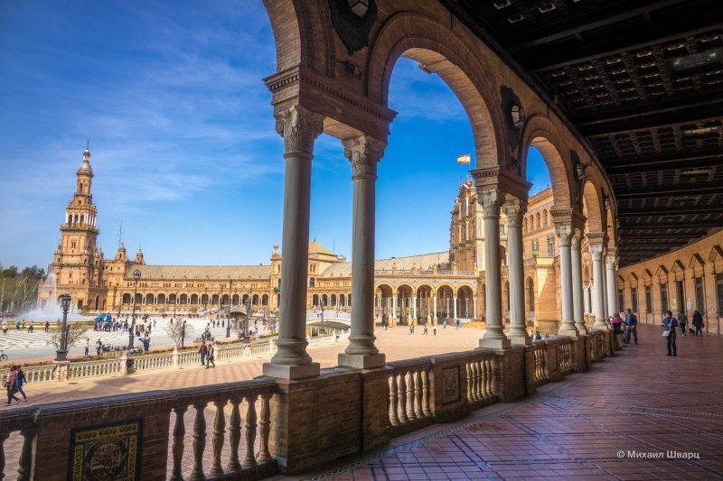 Севилья (Sevilla), площадь Испании (Plaza de España)