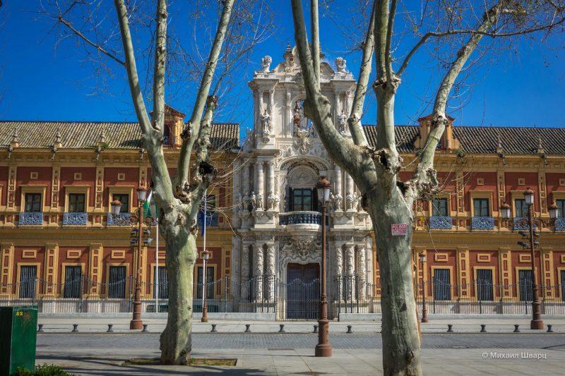 Дворец Сан-Тельмо (Palacio de San Telmo)