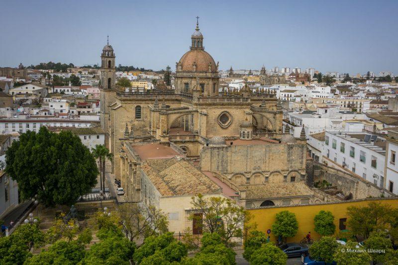 Кафедральный собор (Catedral de Jerez de la Frontera)