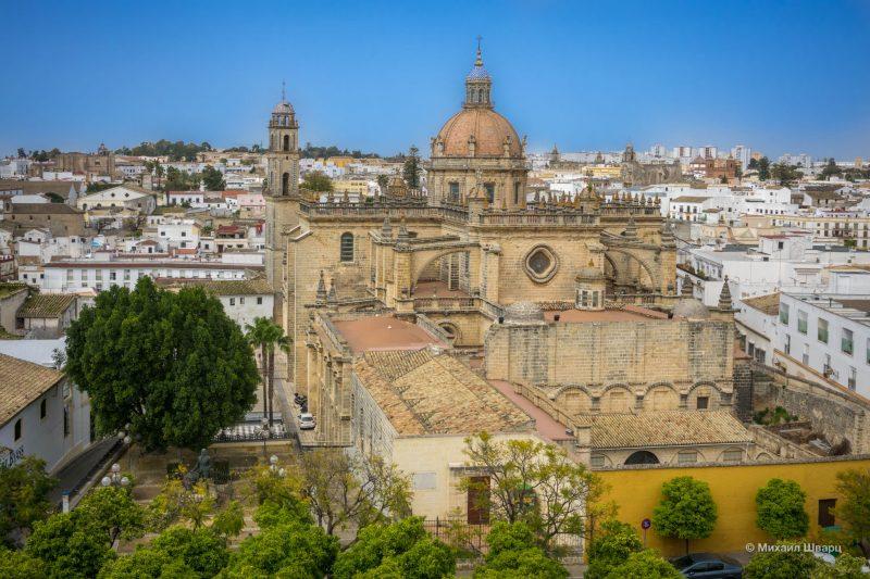 Кафедральный собор Херес-де-ла-Фронтера (Catedral de Jerez de la Frontera)