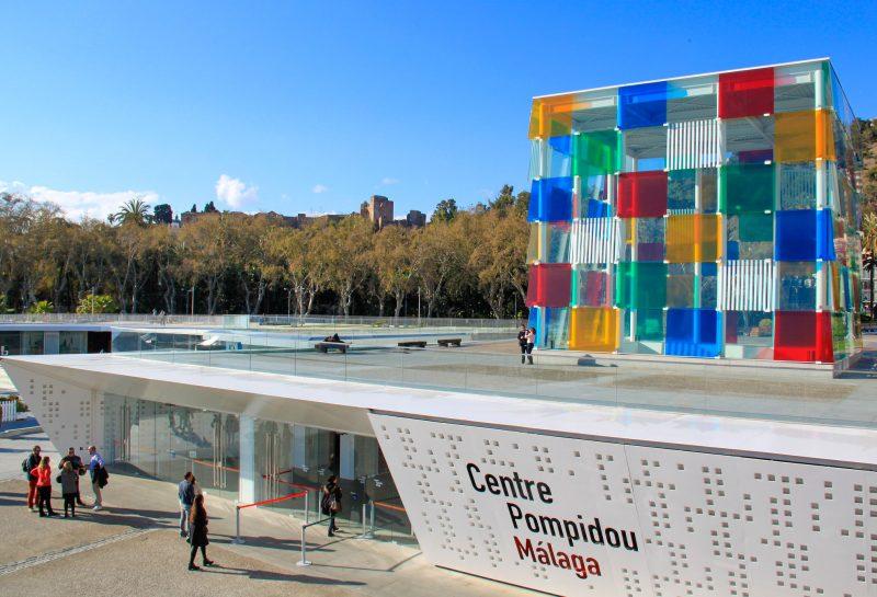 Центра Помпиду Малага