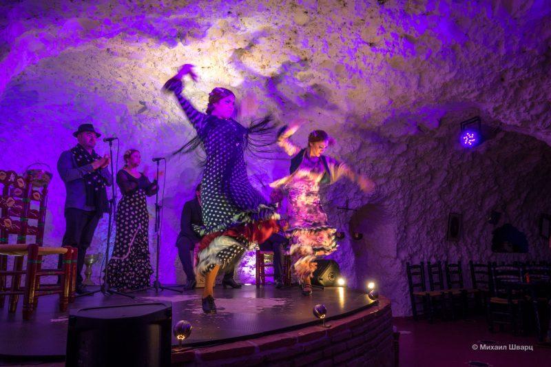 El Templo del Flamenco