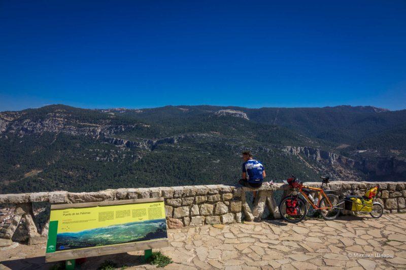Парк Sierras de Cazorla во 2 раз 6