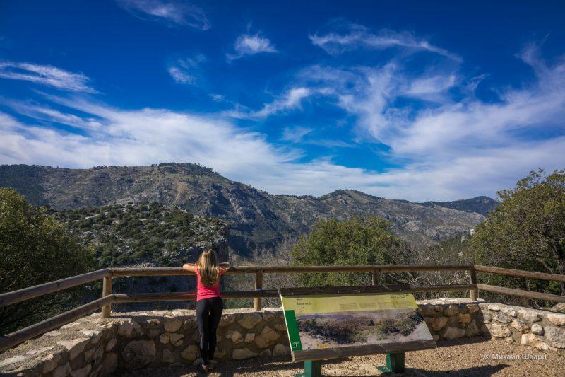 Парк Sierras de Cazorla во 2 раз 14