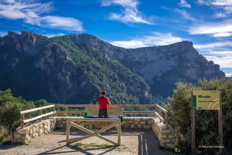 Парк Sierras de Cazorla во 2 раз 15