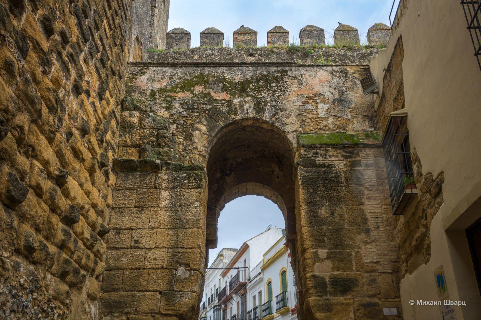 Ворота Севильи