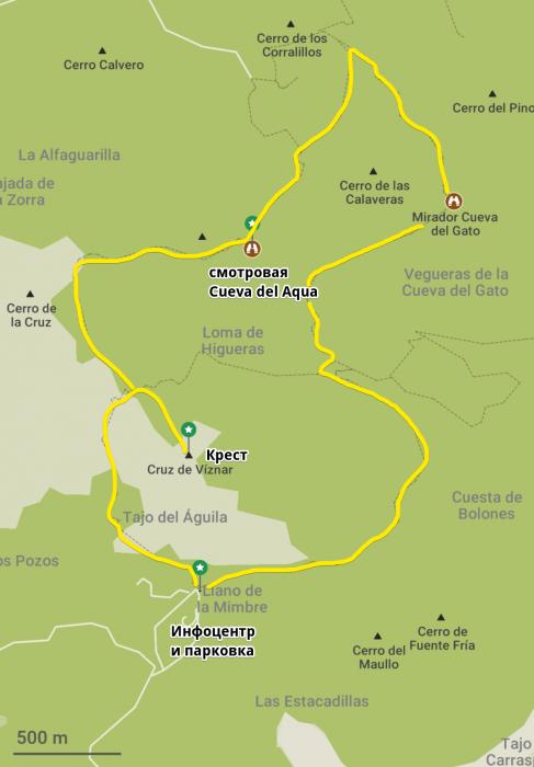Парки и замки вокруг Гранады и Хаэна: что посмотреть? 3