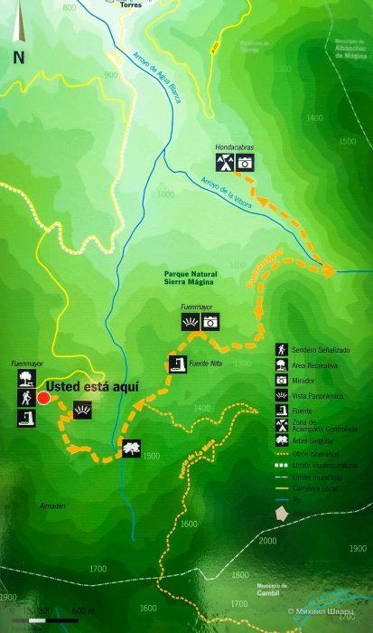 Парки и замки вокруг Гранады и Хаэна: что посмотреть? 54