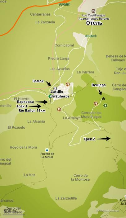 Parque Natural Sierra de María-Los Vélez 11