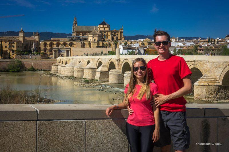 Поездка по Андалусии: что почём 49